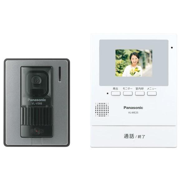 VL-SE25K テレビドアホン Panasonic パナソニック 電源コード式 VLSE25K