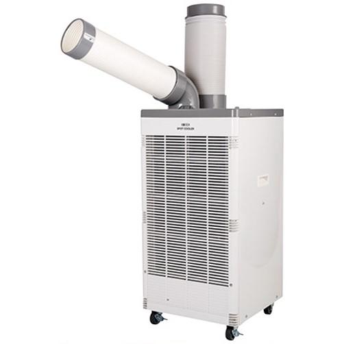 【時間指定不可】【離島配送不可】KSA250D スポットクーラー 広電 排熱ダクト付