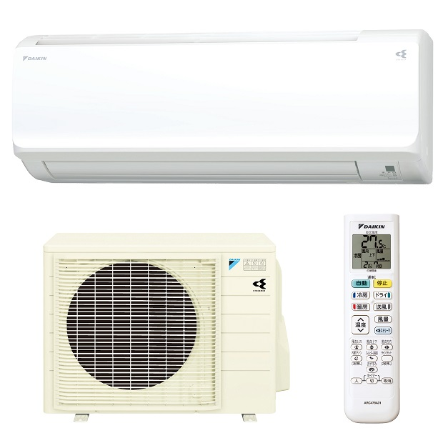 【時間指定】【離島配送】S56WTCXP-W エアコン DAIKIN ダイキン CXシリーズ 5.6kW 単相200V S56WTCXPW ホワイト 【KK9N0D18P】