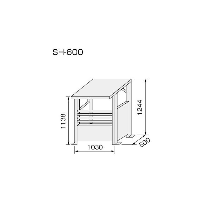 【給湯機本体と同時注文】【メーカー直送】代引不可 0705536 ノーリツ SH-600 ボイラーハウス 石油給湯機器関連部材