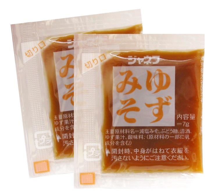 キューピー株式会社 毎日のご飯に、塩分控えめ!ジャネフ ゆずみそ 7g×10