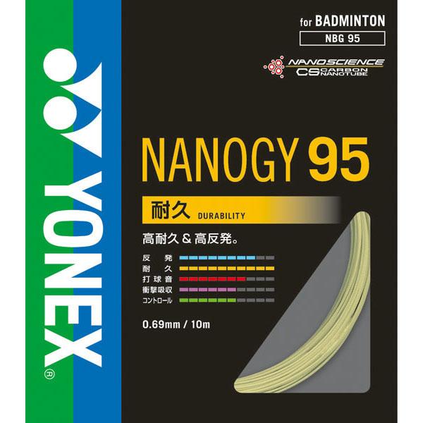 【送料無料】【ヨネックス YONEX】【ガット】バドミントンストリングス ナノジー95 YNX-NBG952 (528)コスミックゴールド