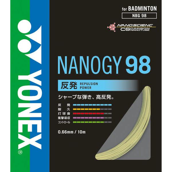 【送料無料】【ヨネックス YONEX】【ガット】バドミントンストリングス ナノジー98 YNX-NBG982 (528)コスミックゴールド
