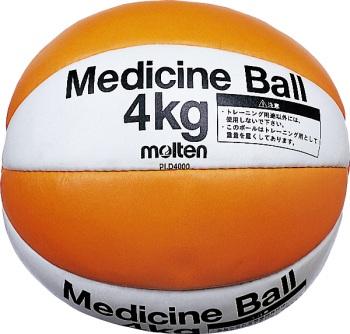 【送料無料】【2020年モデル】【molten モルテン】 PLD4000 その他スポーツ ボール メディシン [200411]