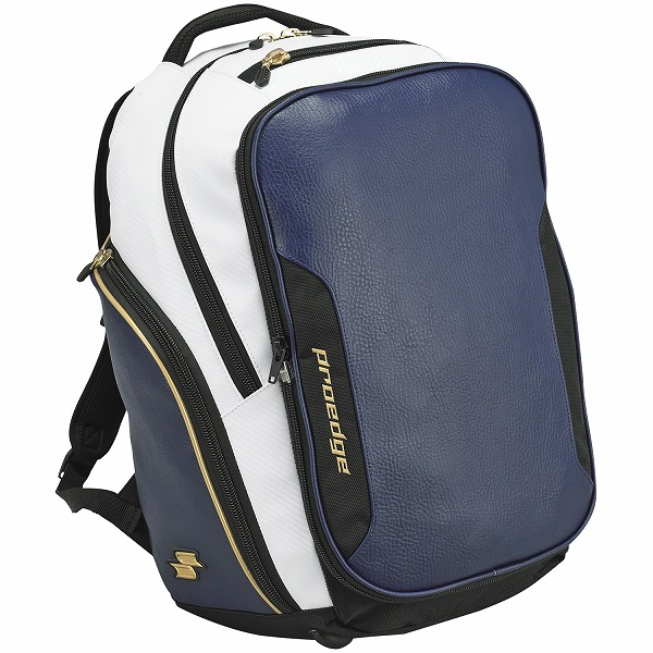 【SSK エスエスケイ】【スポーツバッグ】野球 バッグ バックパック SSK-EBA1011 (6338)Dブルー×ゴールド [200120]