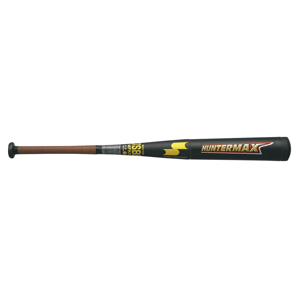 【送料無料】【SSK】【バット】野球 少年軟式用金属バット エスエスケイ ハンターマックス SSK-HMNJ0116 (90)ブラック ジュニア
