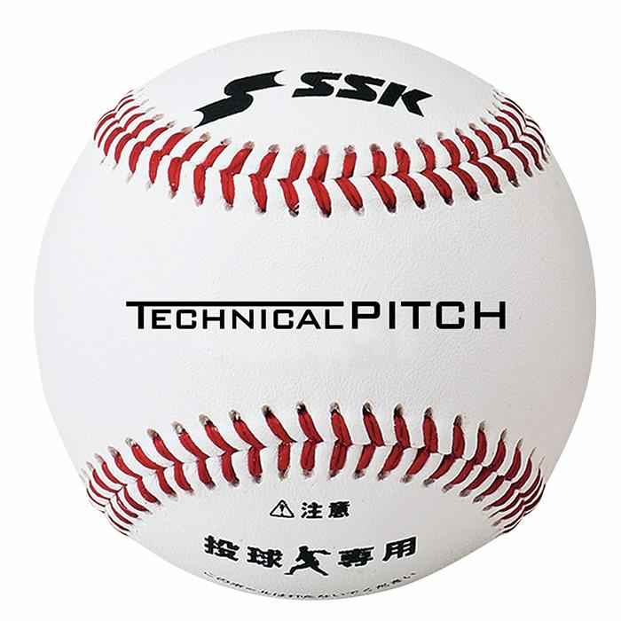 【送料無料】★ポイント10倍!★【SSK エスエスケイ】野球 トレーニンググッズ テクニカルピッチ SSK-TP001 [200120]