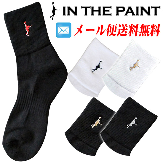 刺繍可 メール便送料無料 1位 大人気 売れてます インザペイント INTHEPAINT ベンチウォーマー ITP730A SALE kb ソックス Seasonal Wrap入荷 smtb-k 靴下 バスケット ショートソックス