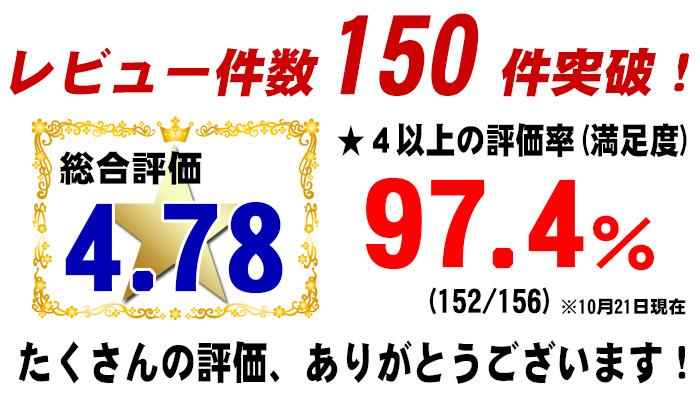 [刺绣友好型] 乐天 ★ 第一名! 非常受欢迎! 我卖! ★ 篮球短裤袜子 ITP730A