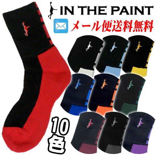 [Embroidery-friendly] ★ topped 2,700 feet! Unbreakable in thick fabrics  popular ♪ ★ basketball socks ITP860B