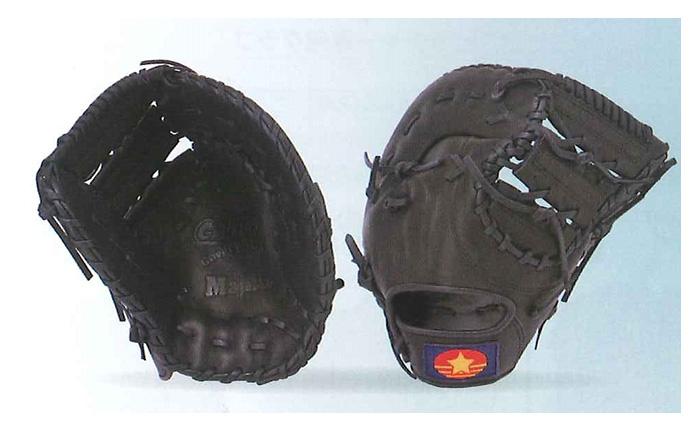 【送料無料】【ユニックス UNIX】【グラブ グローブ】野球 一般軟式用ファーストミット 一塁手用 ブラック BF80-73 BF8073