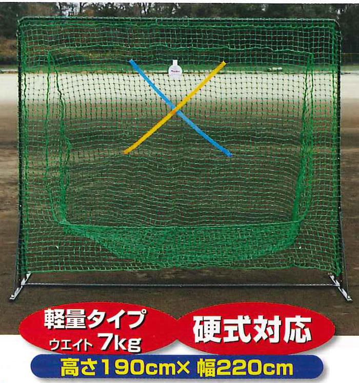 【送料無料】【ユニックス UNIX】野球 ティーバッティング用ネット セミワイドネット ミスターティーネット BX77-84 BX7784