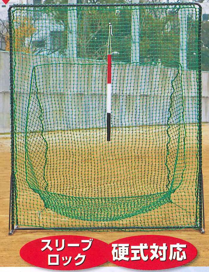 【送料無料】【ユニックス UNIX】【設備・用具】野球 バッティング用ネット(硬式対応) アッパーウイング BX77-96 - BX7796
