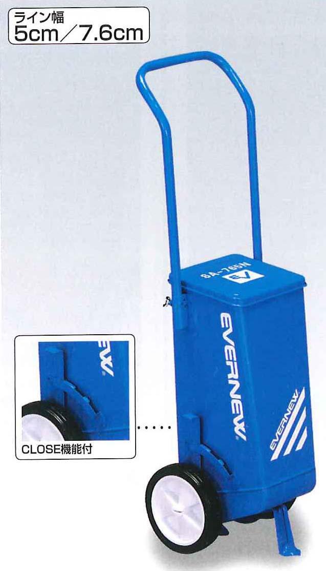 【エバニュー EVERNEW】【設備・用具】野球 ライン引き スーパーライン引き SA-765N EKA020