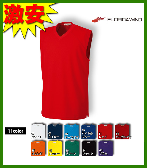 ★ Rakuten 2nd place! It topped 1,200. Cheap exercise clothes! Extensive color classic t-shirt ★ junior sleeveless t-shirt basic basketball t-shirt P-1810 P1810