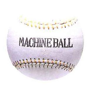 【久保田スラッガー クボタ】【ボール】野球 ベースボール マシン用ボール(ケプラ糸使用)(1ダース 12球入り)  BA-14[メール便不可]BA14