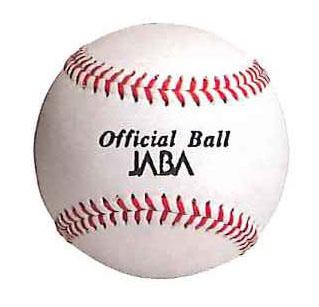 【送料無料】【久保田スラッガー クボタ】【ボール】野球 ベースボール 日本野球連盟公認球(1ダース 12球入り)  BA-2 BA2