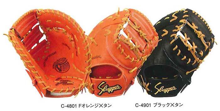 【送料無料】【久保田スラッガー クボタ】【グラブ グローブ】野球 硬式用ファーストミット 一塁手用 FP-33 FP33