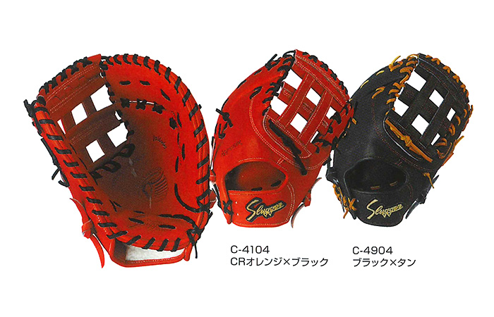 【送料無料】【久保田スラッガー クボタ】【グラブ グローブ】野球 硬式用ファーストミット 一塁手用 FP-35  [200110]