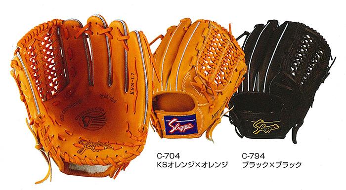 【送料無料】【久保田スラッガー クボタ】【グラブ グローブ】野球 一般軟式用グローブ(オールラウンド用) 身長170cm以上向き KSN-L7  KSNL7