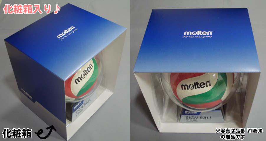 배구 사인 볼 (두 개의 인감 첨부) 화장 도구 상자 들 ♪ 졸업 기념품 ♪ V1M500 졸업 단체 기념품