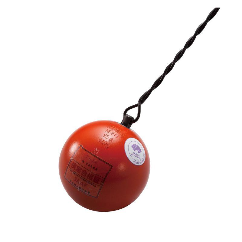 【送料無料】【NISHI ニシスポーツ】陸上競技 ハンマー (女子用) タングステン 4.000kg NF211 [200406]