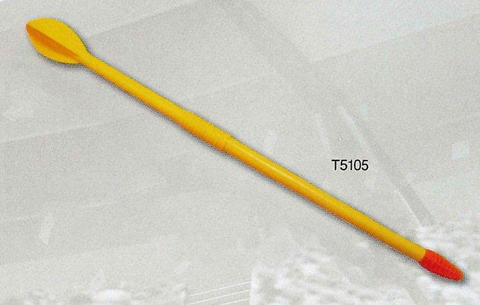 【送料無料】【NISHI ニシスポーツ】陸上 ターボジャブ ロングトム T5105 [200404]