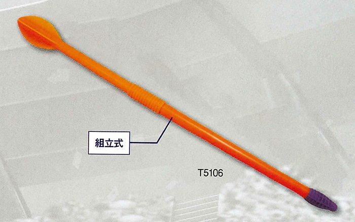 【送料無料】【NISHI ニシスポーツ】陸上 ターボジャブ ロングトム T5106 [200404]