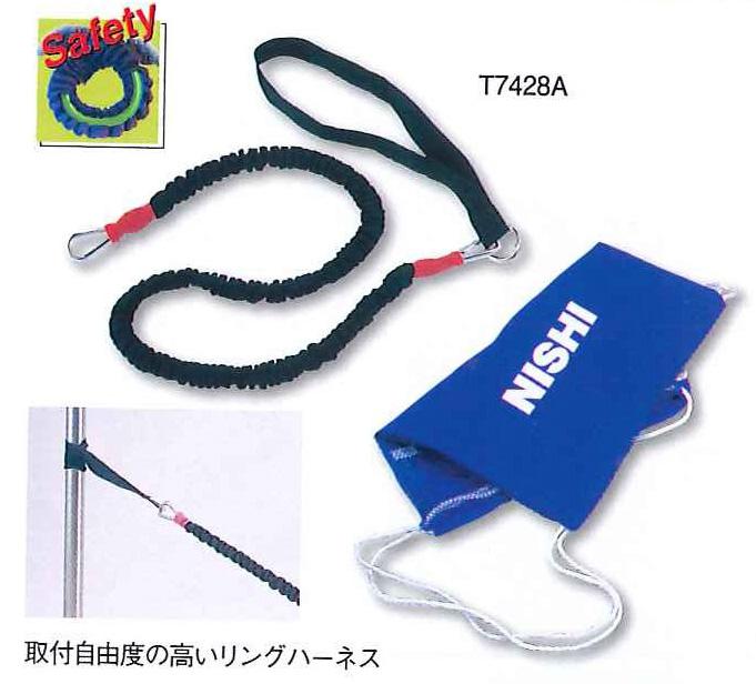 【NISHI ニシスポーツ】【陸上競技用品】トレーニング アスリートチューブ ミディアムチューブタイプ T7428A
