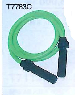 【NISHI ニシスポーツ】【陸上競技用品】トレーニング パワーロープ(1000g) なわとび とびなわ T7783C