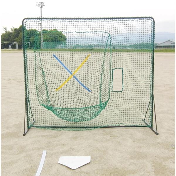 【送料無料】【ユニックス UNIX】【設備・用具】野球 TOSS T-NET トス ティーネット 強化ネット BX77-91 [200418]