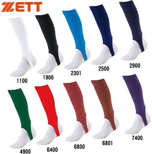 メール便送料無料 ZETT ゼット 限定タイムセール ソックス 年間定番 靴下 野球 ジュニア ストッキング 女子野球 BK85JA こども ローカット 子供