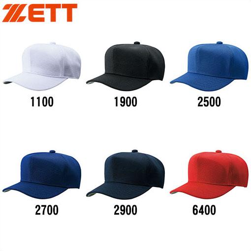 ストア 100円OFFクーポン発行中 ZETT ゼット 販売実績No.1 キャップ 帽子 野球 z-bh132 ベースボールキャップ 六方ダブルメッシュキャップ 女子野球