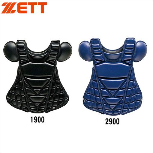 【送料無料】【ZETT(ゼット)】【防具】野球 硬式用キャッチャープロテクター プロステイタス硬式用プロテクター(z-blp1265)