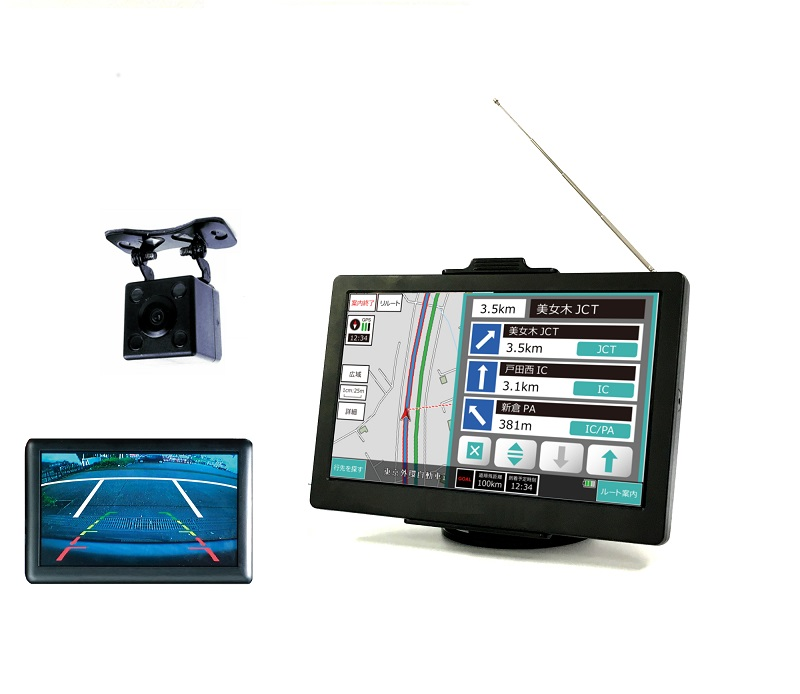 8インチ バックカメラ付 ワンセグポータブルナビゲーション N-8ARC3