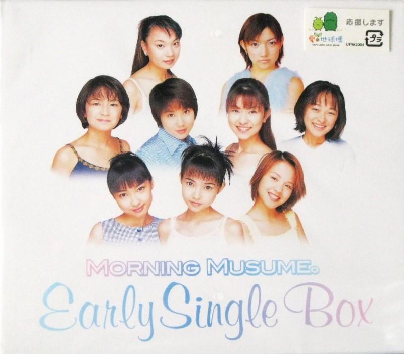 モーニング娘。「Early Single Box」シングルCD9枚組ボックス【新品】