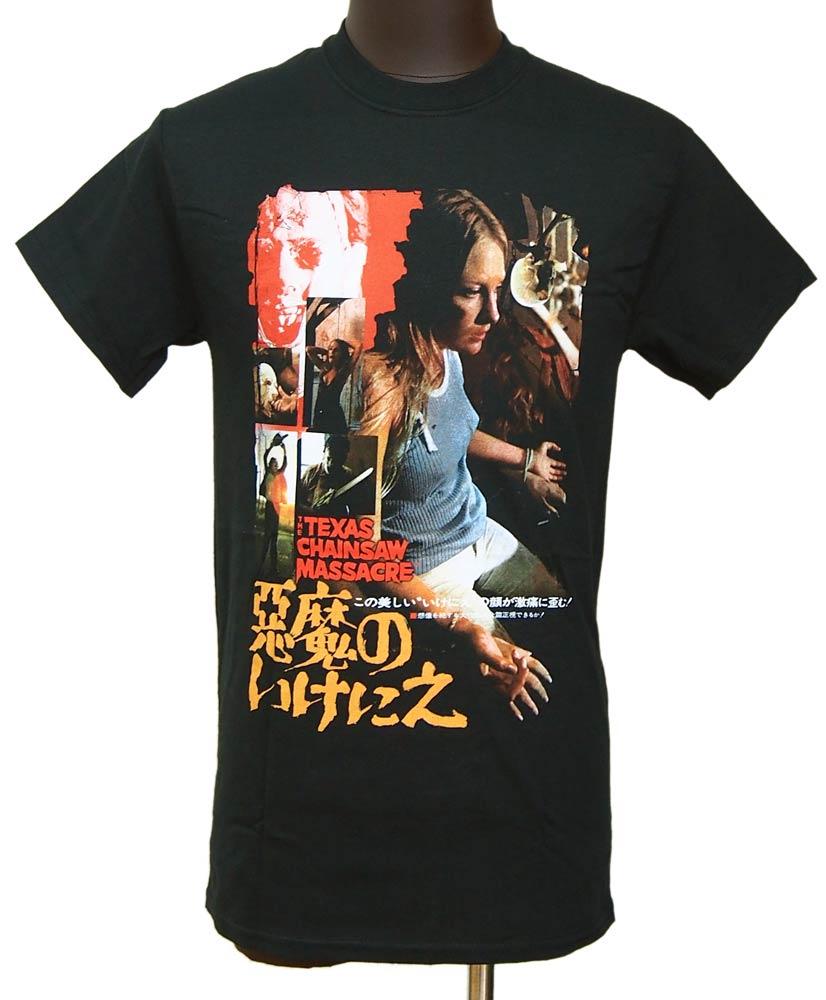 THE TEXAS CHAINSAW MASSACRE JAPANESE POSTER电影T恤魔鬼的牺牲得克萨斯链锯官方电影T恤
