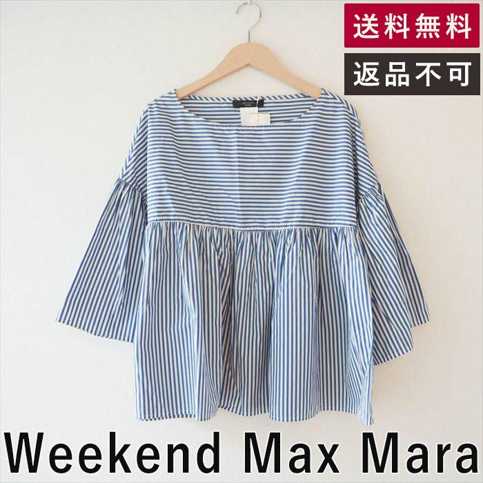 【中古】Weekend Max Mara ウィークエンドマックスマーラ ストライプブラウス タグ付き オーバーサイズ フレア| 刺しゅう 大人 40代 素敵 30代 50代 大人女子 レディース 華やか 大人可愛い キレイめ きれいめ トップス カジュアル 立体 フリル フェミニン