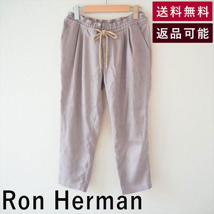 【中古】Ron Herman ロンハーマン パンツ スエード調 ウエストゴム タック| RHC カジュアル カリフォルニア アーバン 西海岸 リラックス ナチュラル 30代 40代 およばれ 大人可愛い レディース ボトムス スラックス 活動的 カッコイイ 着回し コーデ PANTS ズボン