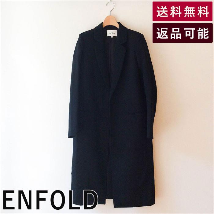 【中古】ENFOLDエンフォルドコート 黒ジャケットロングシンプル きれいめ