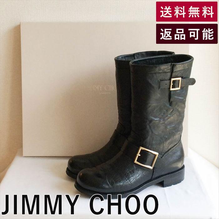 【中古】Jimmy Choo サイズ36 1/2 ジミーチュウ ジミーチュー ミドルブーツ 靴 履物 くつ シンプル カジュアル