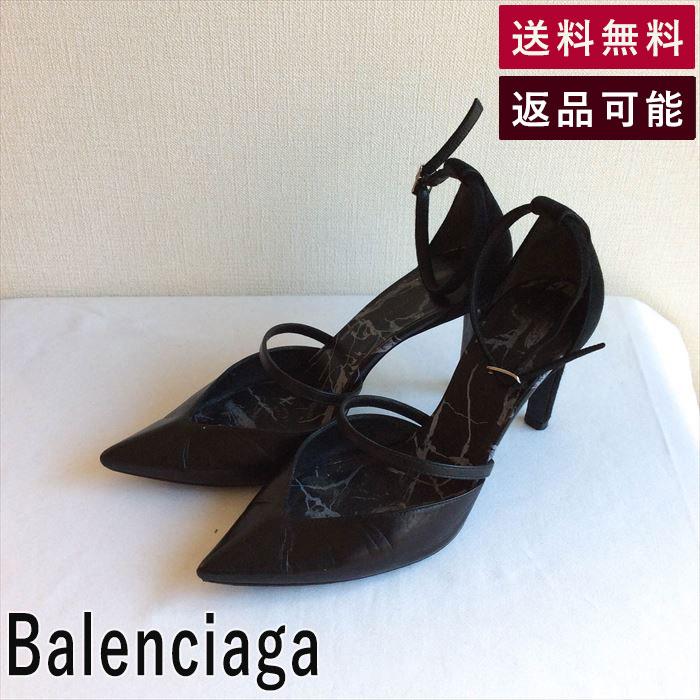 【中古】Balenciagaバレンシアガパンプスハイヒール黒ブラック|靴 履物 くつ シンプル
