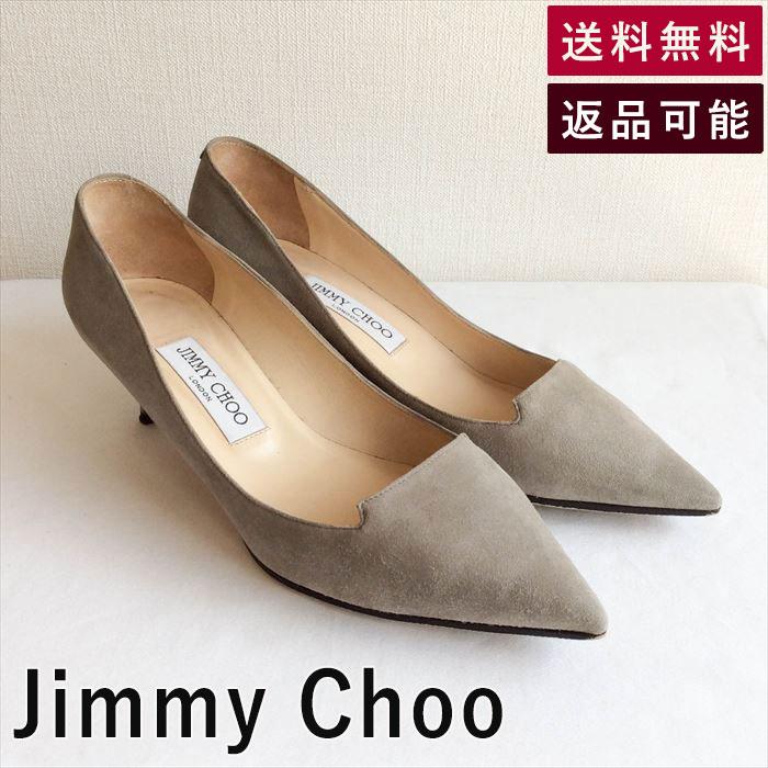 【中古】ジミーチュウ JIMMY CHOO パンプス ベージュ 4cm ヒール|靴 履物 くつ シンプル
