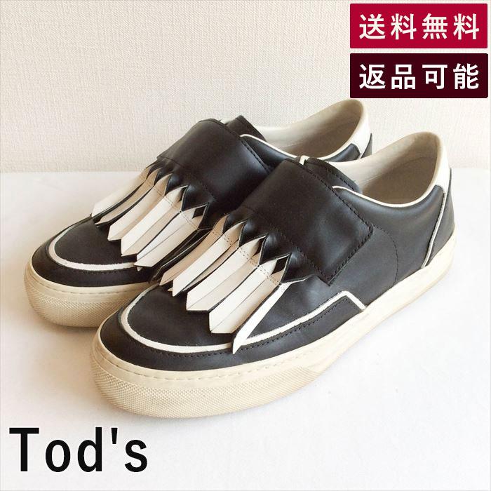 【中古】トッズ TOD'S スニーカー マジックテープ スニーカー ベロクロ 靴 履物 くつ 大きめ 汚れない シンプル