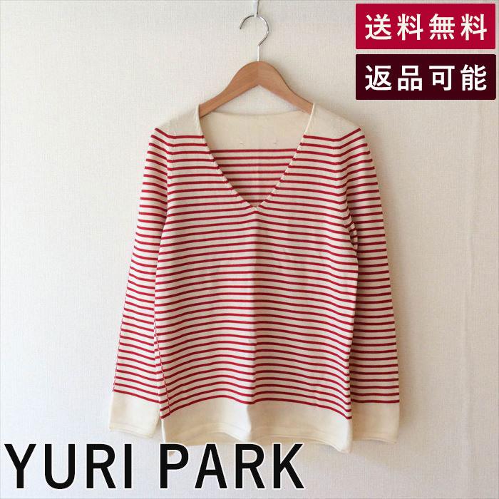 【中古】ユリパーク YURI PARK ニット 赤白ボーダー ボーダー ボートネック ウール| トップス ファッション おしゃれ シンプル 肩掛け