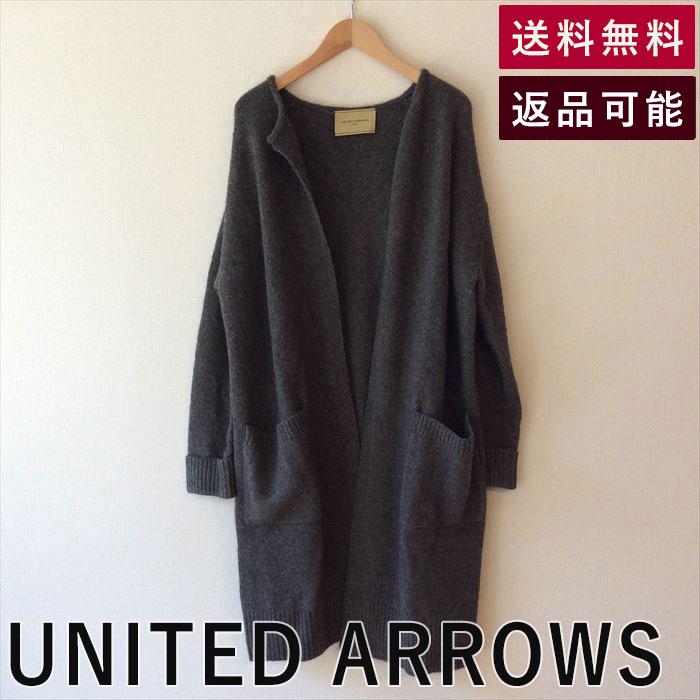 【中古】ユナイテッドアローズ UNITED ARROWS ロングカーディガン グレー ウール 未着用 ダークグレー