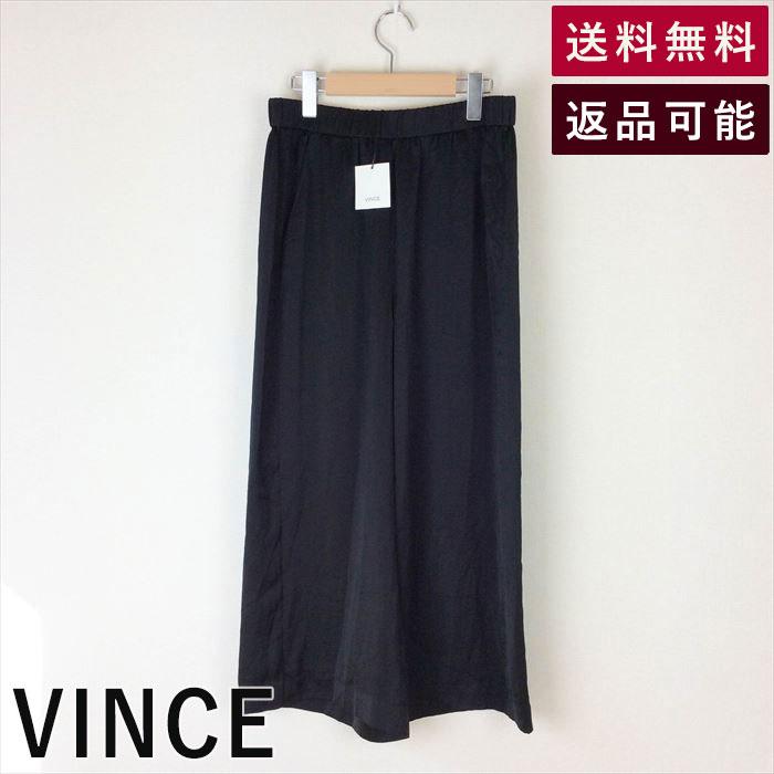 【中古】ヴィンス VINCE パンツ 黒 リラックス ポリエステル ロング C1127G003-C1224