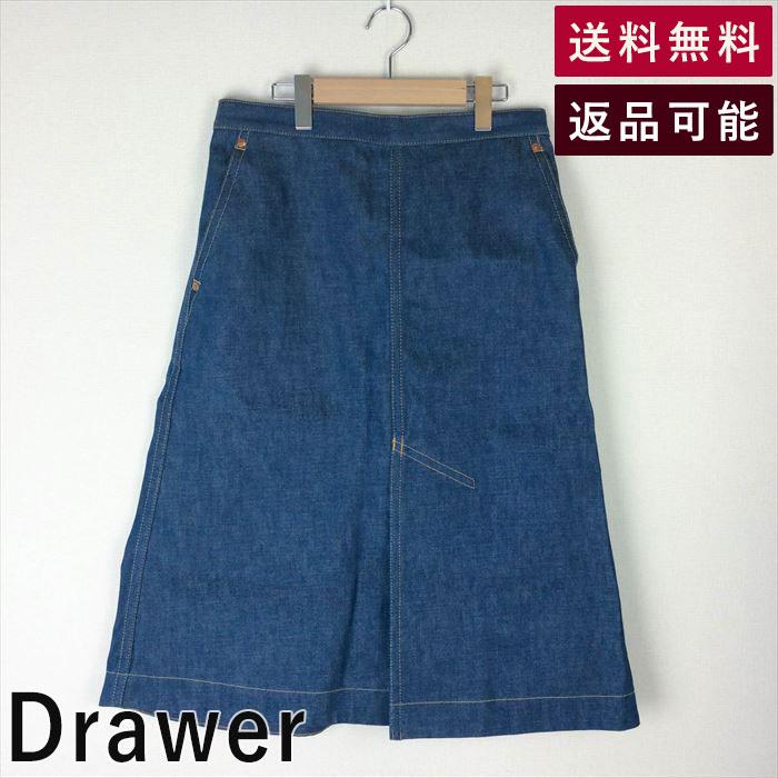 【中古】ドゥロワー Drawer デニムスカート 台形スカート ミディアムスカート サイズ40 C1127G007-C1223