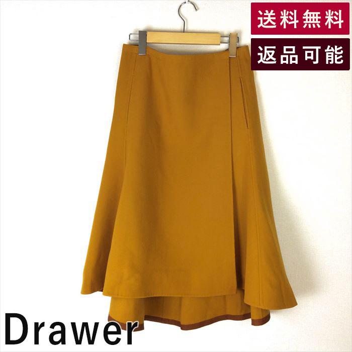 【中古】ドゥロワー Drawer 巻きスカート マスタード ラップスカート ミモレ ウール C1127G025-C1225