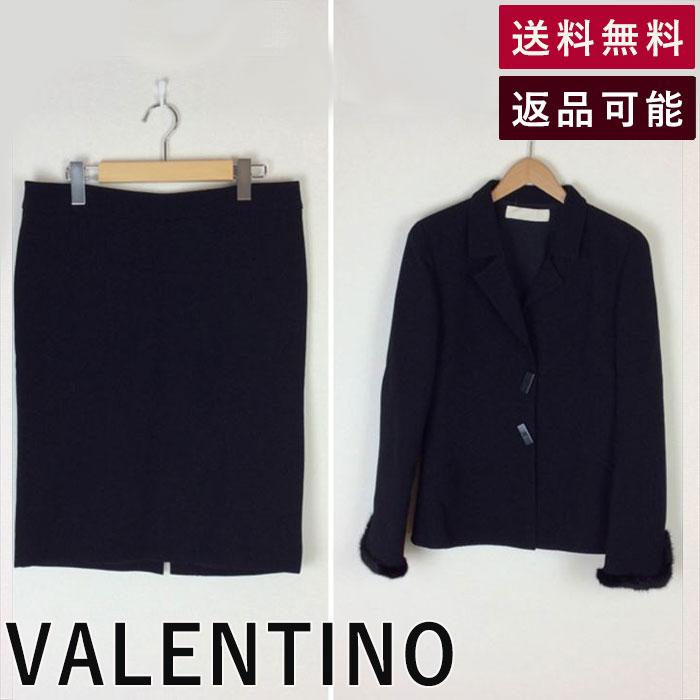 【中古】バレンチノ VALENTINO セットアップ 上下セット スーツ VALENTIONO S.p.A. B1227H007-D0107